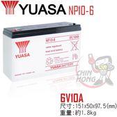 YUASA湯淺NP10-6 浮動充電.UPS不斷電系統.辦公電腦.電腦終端機.POS系統機器