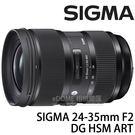 SIGMA 24-35mm F2 DG ...
