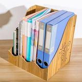 檔案夾簡易辦公用品置物架書架桌面A4紙資料文件夾整理架木質收納架現代