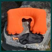 ❖i go shop❖ 旅遊三件組(顏色隨機) U型枕充氣+眼罩+耳塞 便攜式 旅遊 出外【F0145】