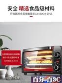 烤箱 康佳雙層電烤箱家用烘焙機小烤箱迷你全自動小型12升L多功能烤箱 WJ百分百