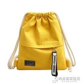 束口袋抽繩雙肩包男女小學生書包輕便運動簡易背包布袋補習補課包 雙十二全館免運