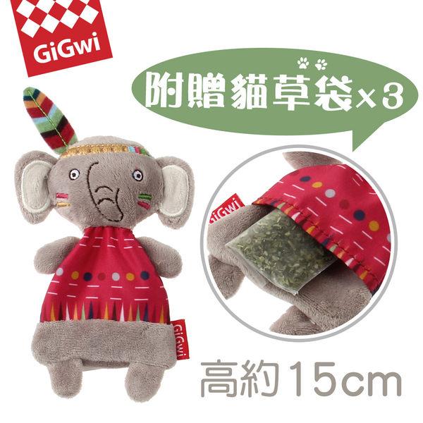 【毛麻吉寵物舖】GiGwi就是愛貓草-印地安大象
