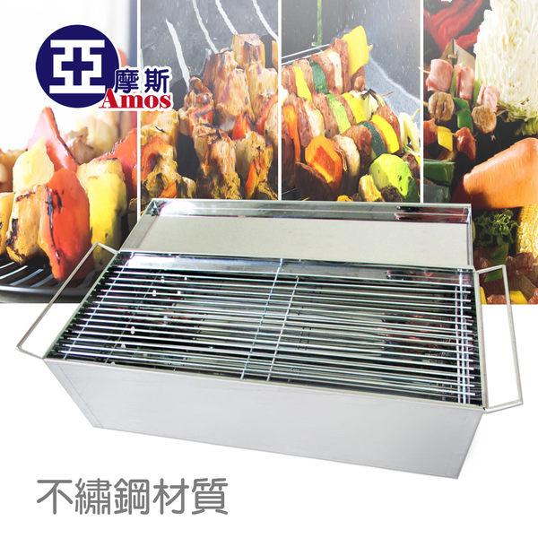 烤肉架 烤肉爐【KBW005】台式不鏽鋼2尺香腸烤爐 不锈鋼香腸烤箱 香腸爐 Amos 台灣製造