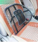 汽車腰靠夏季冰絲透氣腰靠按摩腰墊靠背辦公室護腰靠墊車內飾用品·9號潮人館igo