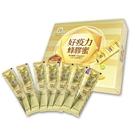 好疫力蜂膠蜜(7入)(蛋糕/蜂蜜/花粉/蜂王乳/蜂膠/蜂產品專賣)【養蜂人家】