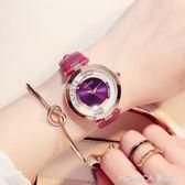 手錶 古歐女士手錶韓版簡約水鑚時尚潮流防水帶學生石英錶 莫妮卡小屋