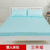 【米夢家居】台灣製造-100%精梳純棉雙人5尺床包三件組-北極熊藍綠