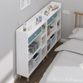 床頭櫃簡約現代儲物櫃臥室簡易多功能收納櫃經濟型創意床邊小櫃子 俏girl YTL