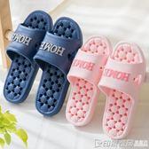 無味夏季洗澡浴室拖鞋女室內居家防滑漏水塑料按摩情侶涼拖鞋男夏  印象家品旗艦店