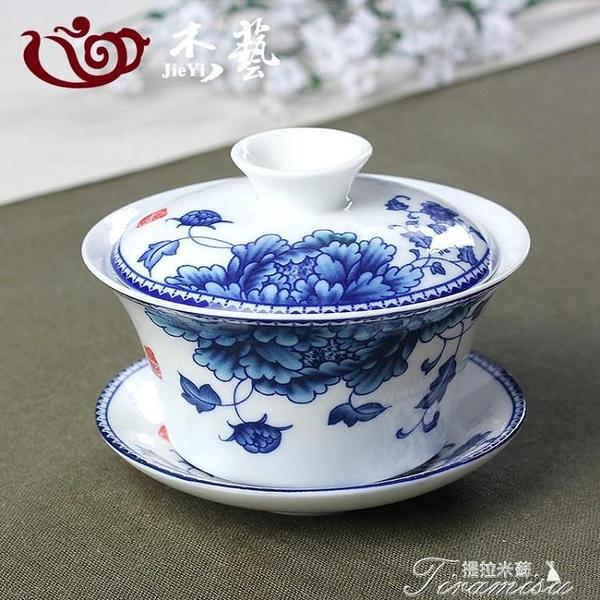 三才蓋碗 蓋碗茶杯茶碗大號茶具景德鎮青花瓷泡茶碗陶瓷白瓷功夫三才碗單個 快速出貨