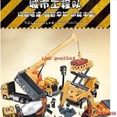 合金工程車玩具車套裝挖掘機大吊車卡車小汽車模型男孩攪拌車【齊心88】