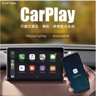 CORAL CarPlay Plus A...