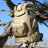 雙肩包男女戶外運動支架登山包超大容量45L60L旅行背包書包旅游包igo 秘密盒子