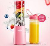 耐美諾榨汁機家用小型炸水果汁機全自動多功能迷你電動便攜榨汁杯QM「摩登大道」