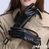 皮手套女秋冬保暖可愛觸屏棉韓版防寒薄款男開車騎車學生加絨加厚 3c優購
