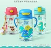 雙蓋兩用兒童吸管保溫杯304不銹鋼水杯學生女寶寶幼兒園可愛水壺- 簡而美