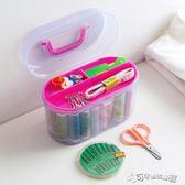 針線盒 居家家針線盒針線包10件套家用縫補工具縫紉針線套裝手縫線收納盒 Cocoa