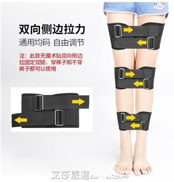 透氣成人美腿直腿型帶o型腿x型腿綁腿帶腿部 【快速出貨】