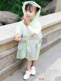 雨衣兒童雨衣男童女童1-3幼兒園學生小童2-6寶寶雨披可愛透明雨披 數碼人生