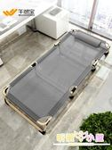 折疊床單人床辦公室躺椅午休床午睡椅簡易陪護床沙灘床