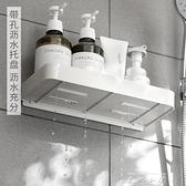 懶角落衛生間置物架壁掛免打孔浴室洗手間毛巾架掛墻上廁所收納架
