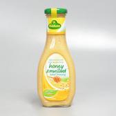 德國【Kuhne】蜂蜜芥末沙拉醬  250ml