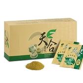 天合自然即溶綠茶/綠茶粉(30包)【普生生技】