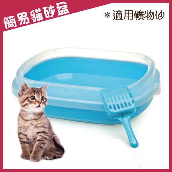 湯姆大貓『簡易貓砂盆』/貓廁所/礦物砂/水晶砂/貓砂/貓便盆/貓砂盆/貓跳台/貓玩具