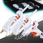 熱熔膠槍 多功能強力膠家用熱熔膠槍可焊塑膠電容融機熱能溶膠棒搶