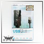 ◤大洋國際電子◢ USB-HDMI020B iLeeo USB 3.0 轉 HDMI轉接器