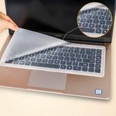 【DA358】筆記型電腦通用型鍵盤保護膜 通用鍵盤膜 筆電保護膜 EZGO商城