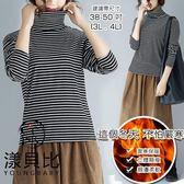 【YOUNGBABY】高領條紋內加絨保暖上衣內搭衣(38-50)