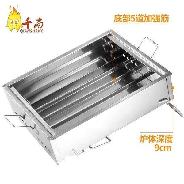 千尚燒烤架家用燒烤爐戶外可折疊無贈品 潮流小鋪