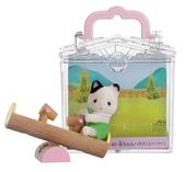 《 森林家族 - 日版 》嬰兒蹺蹺板提盒╭★ JOYBUS玩具百貨