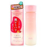 日本KOSE水肌密深層保濕乳 160mL ◆86小舖 ◆