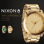 NIXON THE CORPORAL SS 美式休閒 A346-502 NIXON 現貨+排單 熱賣中!