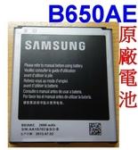 三星SAMSUNGMega5.8i9152保固6個月/原廠公司貨全新原廠電池