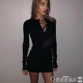 連身裙歐美ins黑色紐扣羅紋針織圓領性感連身裙女修身顯瘦長袖包臀裙 爾碩 交換禮物