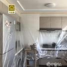 一次性傢俱防塵佈防塵罩防水防灰塵蓋衣櫃防塵床罩裝修保護膜櫥櫃 港仔會社