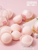 美妝蛋 SUVIPAPA玩兔麻薯啵啵美妝蛋丨巨軟不吃粉林允同款化妝海綿蛋網紅 雙十二免運