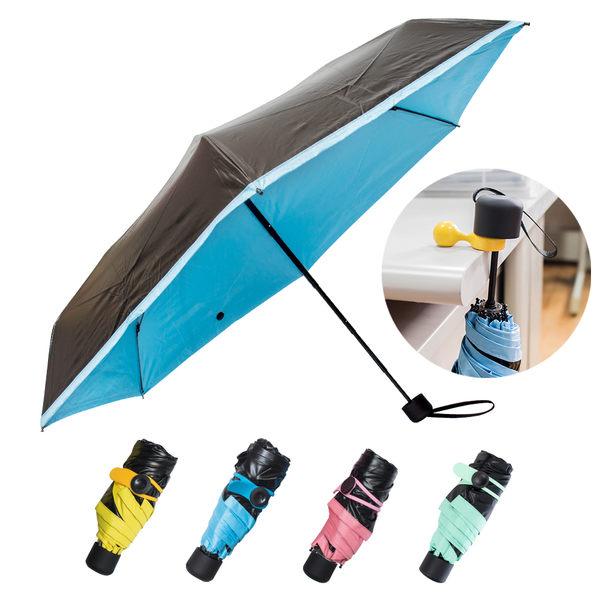 抗UV傘 黑膠傘 雨傘 超輕量防曬黑膠傘 晴雨傘 遮陽傘 折傘【F008】