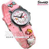 HELLO KITTY 凱蒂貓 蘋果糖果 童趣卡通錶 粉紅色 KT015LWPP