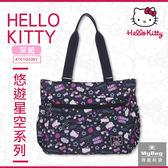 Hello Kitty 手提包  悠遊星空 深藍色 兩用肩背包 KT01Q03NY MyBag得意時袋