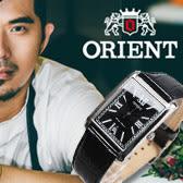 ORIENT 東方錶 結帳金額7折起。8/13~9/3~提供分期0利率