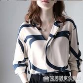 撞色條紋雪紡立領顯瘦寬鬆長袖襯衫女夏 完美居家生活館