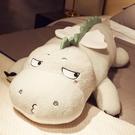 超軟可大號恐龍抱枕公仔毛絨玩具睡覺可愛床上玩偶超軟夾腿  【端午節特惠】