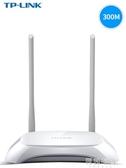 現貨-路由器 TP-LINK家用無線路由器2天線300M網絡WIFI智慧穿墻王TL-W9-19