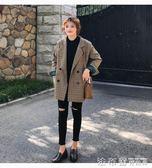 雙12購物節西裝外套秋裝女2018新款ins格紋西服韓版學生休閒復古格子chic小 法布蕾輕時尚