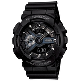 CASIO G-SHOCK 收藏未來潮流電子錶(GA-110-1B)